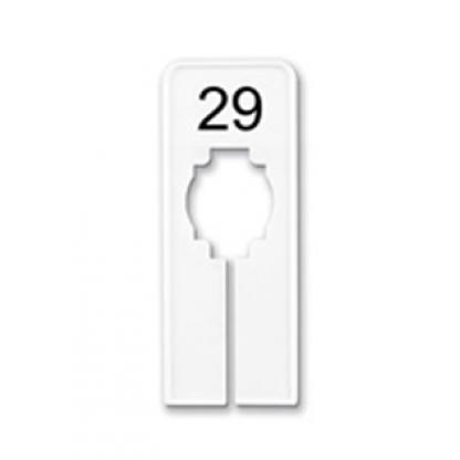 Queen size dividers Size #29