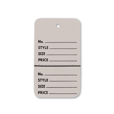 Gray perforated small coupon tag